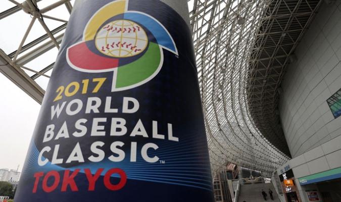 El Sky Dome de Seúl abrió las puertas para el torneo /Foto AP