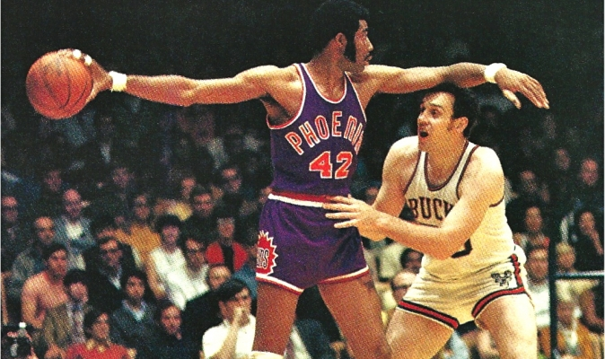 Connie Hawkins / Pro Hoops History