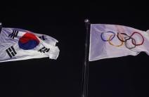 Inauguración PyeongChang 2018