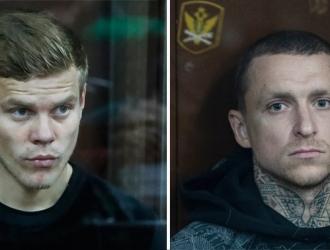Ambos se encuentran detenidos en Butirka/ Fotos AP