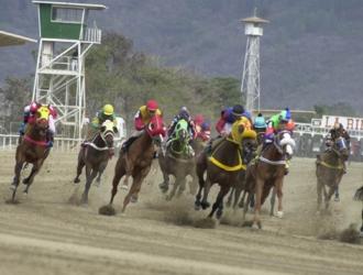 12 carreas se realizaron en La Rinconada | Foto: Referencial