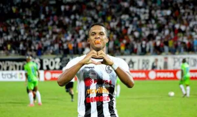 El panameño ganó cuatro estrellas con el Zamora FC   Foto: Referencial