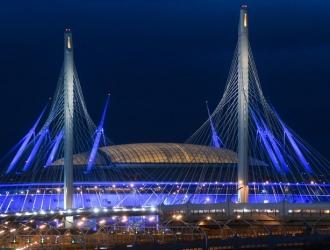 Faltan 500 día para la inauguración de la Eurocopa 2020 | Foto: Referencial