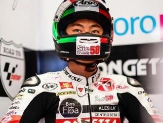 El japonés fue el más veloz / Foto: Cortesía