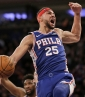Simmons obtendrá buenos ingresos // Foto: AP