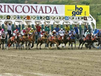 El óvalo de La Rinconada / Foto: Cortesía