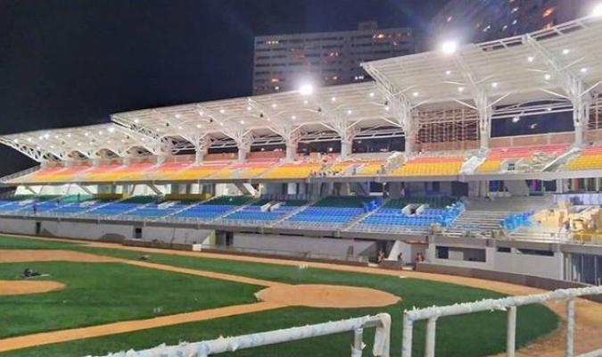El recinto tiene capacidad para 1.500 espectadores / Foto: cortesía