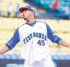 El lanzador tuvo una gran labor / Foto: Cortesía