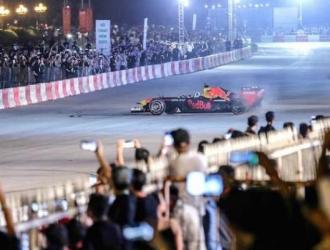 La Fórmula Uno suspende nuevo GP / Foto: Cortesía