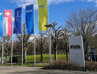 Aún se investiga el FIFA Gate / Foto: Cortesía