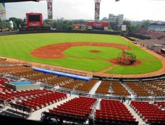 La liga de beisbol dominicana ya tiene fecha de inicio / foto cortesía