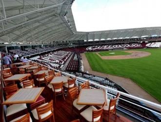 Beisbol mexicano tendrá público / foto cortesía