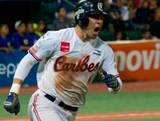 Venezuela no gana una Serie del Caribe desde 2009