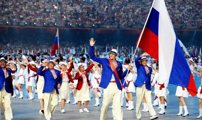 el COI aún no ha decidido qué tema musical podrá sustituir al himno ruso/Foto cortesía