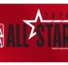 Cortesía: NBA Logo del ALL STAR de Indianapolis 2021