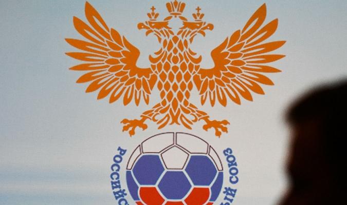 La Unión de Fútbol de Rusia/Foto cortesía