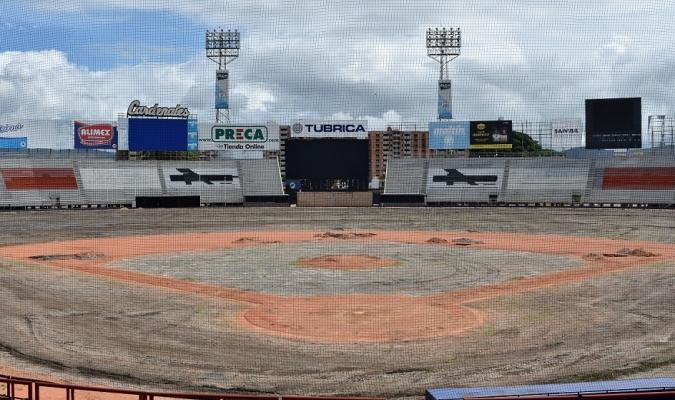 El recinto se prepara para la 2021-2022| Prensa Cardenales