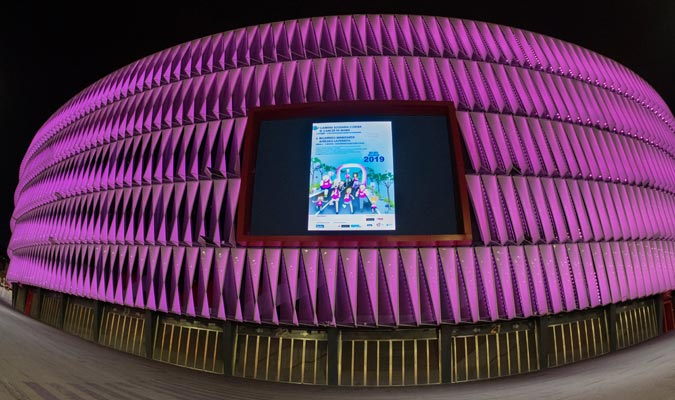 El estadio del Athletic de Bilbao se iluminó de Rosado