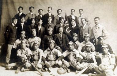 El equipo de de Waseda dominó el béisbol universitario. Foto AP