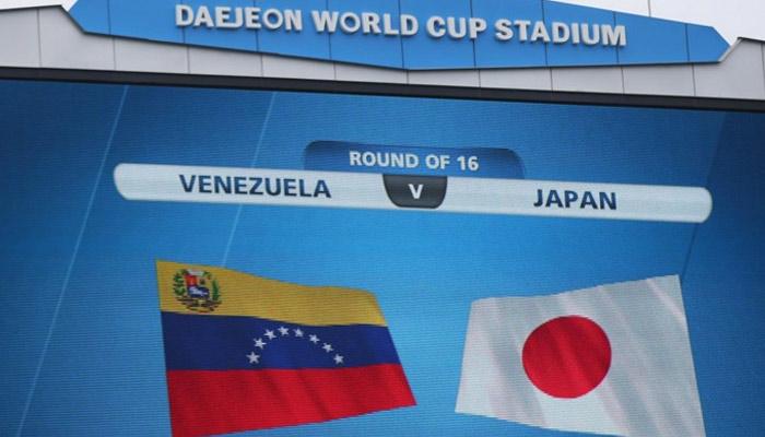 La pantalla antes del pitazo inicial /Foto FIFA
