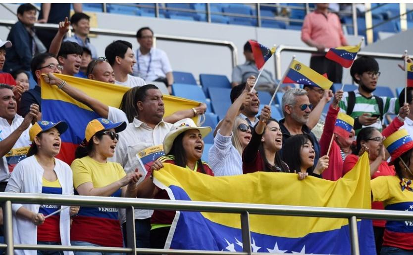 La barra venezolano estuvo muy activa /Foto FIFA