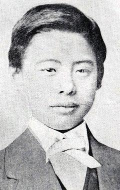 Hiroshi Hirahoka fundó el primer equipo de béisbol en Japón en 1878. Foto AP
