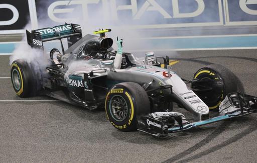 El coche que le dio la victoria /Foto AP