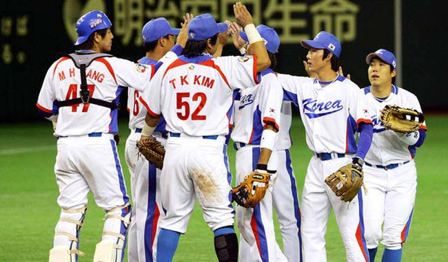 A Corea del Sur solo le falta ganar el Clásico Mundial 2e4832684a4d24b5148369f12e4bbb54